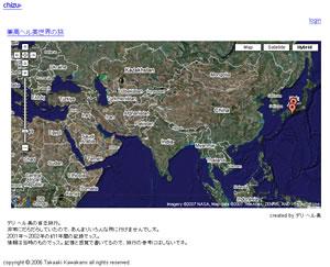 070315_chizu_index.jpg