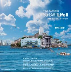 bankartlife2.jpg