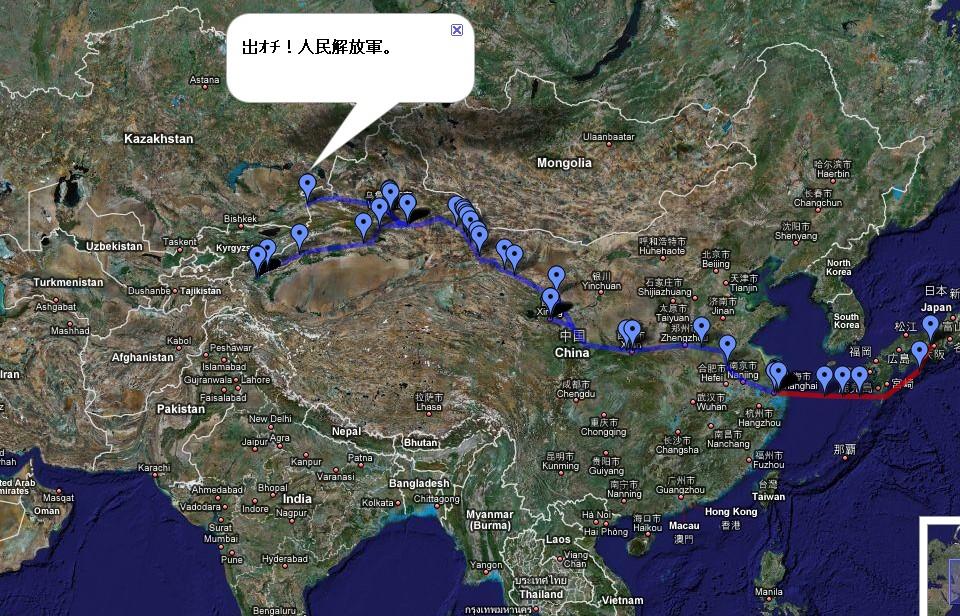 兼高ヘル美世界の旅マップ
