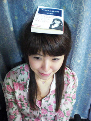 ikkyon_love_signal.jpg