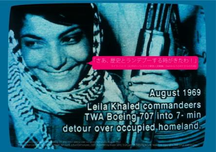 leila_khaled_poster_mini_little.jpg
