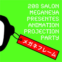 logo_megane.jpg