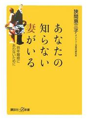 061011_jisedai.jpg