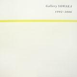 Gallery SOWAKA 1992-2006