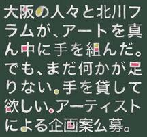 060107_acs.jpg