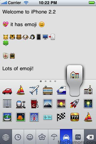 081007_emoji.jpg