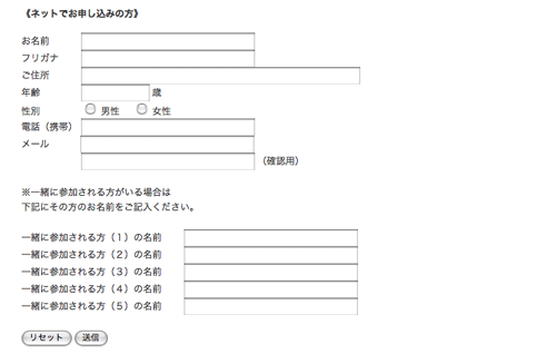 090914_form.png