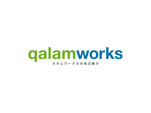 091205_qalam_profile.png