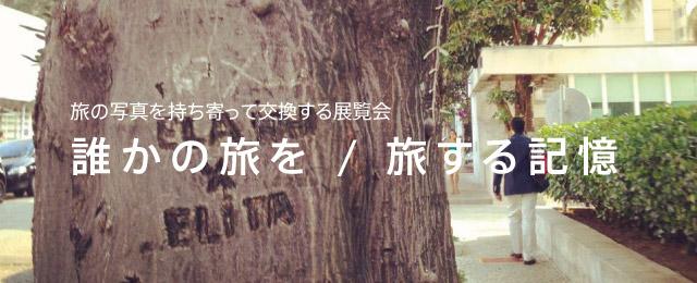 150104_mm_noma.jpg